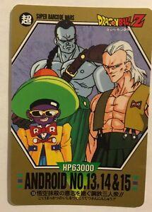 Dragon Ball Z Super Barcode Wars 108