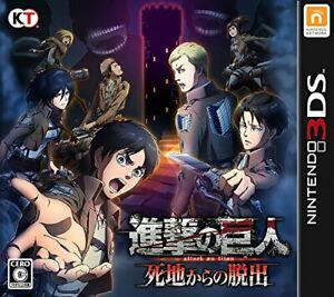 attack-on-titan-Escape-from-Death-Japan-ver-3DS-Japan