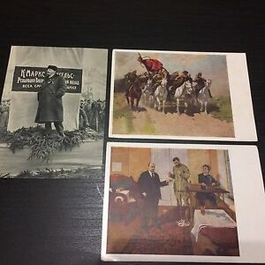 Soviet-postcard-Lenin-The-Communists-Trumpeters-Of-The-First-Cavalry-Army