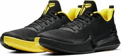 Nike Mamba Focus Kobe Black/Yellow