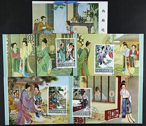 China-PRC-1983-T82-Romance-of-the-Western-Chamber-Maxicards-Maxikarten-Folder