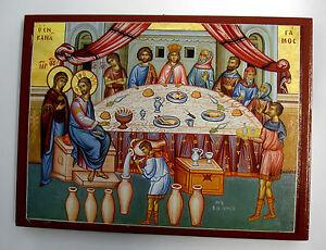 Hochzeit Zu Kana Jesus Ikone Icon Ikona Wedding At Cana Icone Les