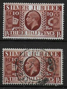 SG455Wi-1935-S-Jubilee-Penny1-2d-Wmk-Inv-UM-amp-VFU-Excellent-Perfs-Ref-9-56