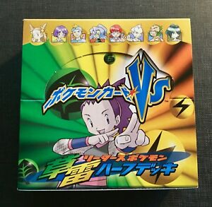 X1-Pokemon-Booster-Box-Japanese-1st-VS-Series-Grass-Lightning-VUOTO-EMPTY