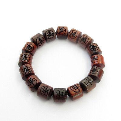 Rosewood With Buddha Word Tibet Buddhist Prayer Beads Mala Bracelet