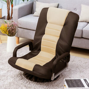 360-Degree-Swivel-Video-Rocker-Gaming-Chair-Adjustable-Folded-Floor-Angle-Chair