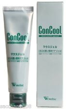 Weltec ConCool Mouse Gel Tooth paste 50g from Japan