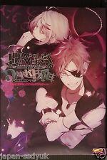JAPAN Diabolik Lovers: Dark Fate Official Visual Fan Book