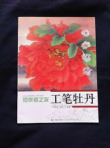 Livre Chinois Tatouage Fleur Pivoine Flower Peony Tattoo Book Sketch