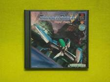 PS1 THUNDERFORCE V Perfect system Thunder Force 5 Japan PS PlayStation 1 F/S