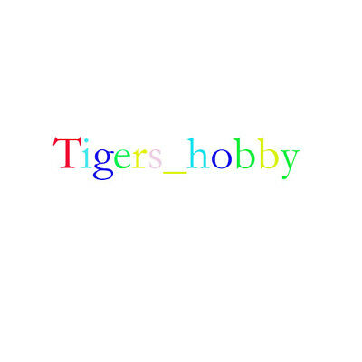 Tigers_hobby