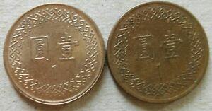 Taiwan-1-Yuan-coin-2-pcs-1983-amp-2017
