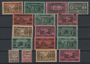 G139220-FRENCH-LEBANON-POSTAGE-DUE-YEARS-1924-1931-MINT-MH-MNG