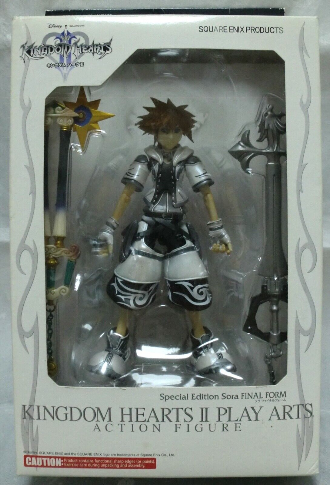 Kingdom Hearts II   Sora Final Form play arts figure  Square-Enix 2006