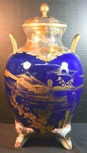 Antique Japanese Porcelain Covered Vase