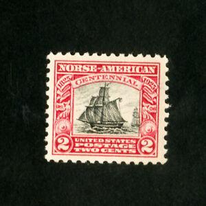 USA-TIMBRES-N-620-SUPERBE-BIJOU-ORIGINAL-GUM-jamais-a-charniere