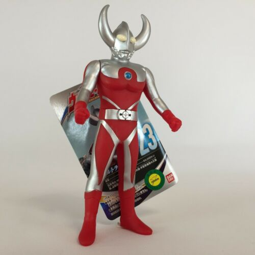Bandai Ultraman Father of Ultra Ultra Hero Series 23 Sofvi Soft Vinyl Figure