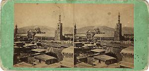 Syirie-Damas-Antica-Grande-Moschea-Stereo-Albumina-Vintage-Ca-1865