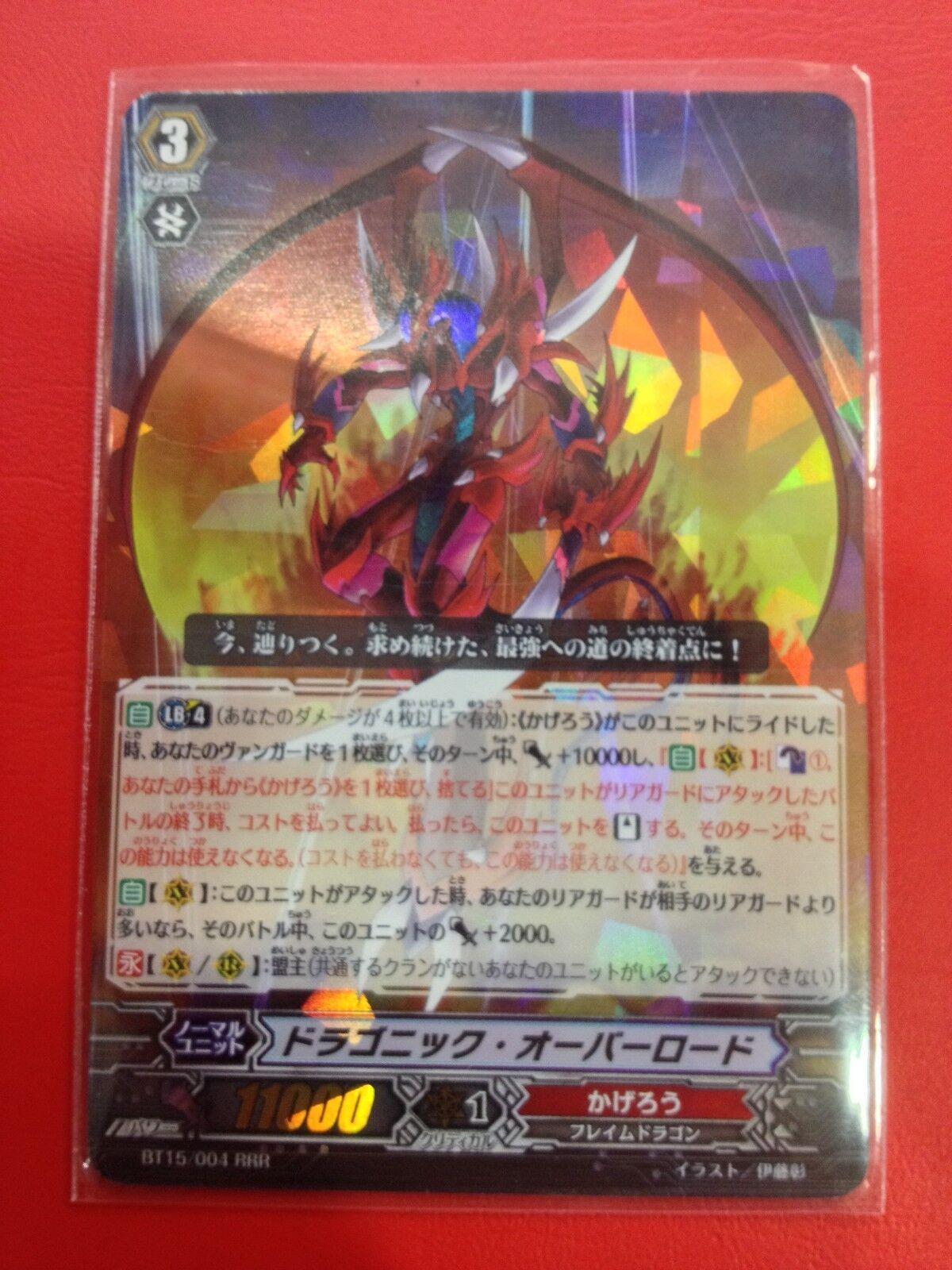 Cardfight! Vanguard Japanese BT15//004 Dragonic Overlord RRR