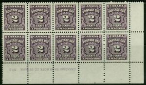 CANADA, 2c postage due LR plate #2 block, VF / MNH, from 1935-65 set, J16