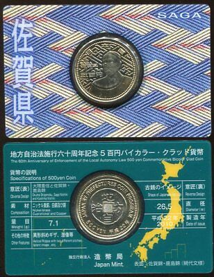JAPAN 500 YEN BI-METALLIC IN CARD PACKAGE AOMORI 47 PREFECTURES 2010 COIN UNC