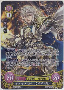 Fire Emblem 0 Cipher Card Game Booster Part 2 Kamui / Corrin (male) B02-001SR