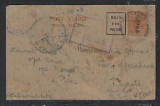 MALAYA JAPANESE OCCUPATION (P0712B) PERAK KANJI+2C PSC BALIK PULAU TO KEDAH CENS