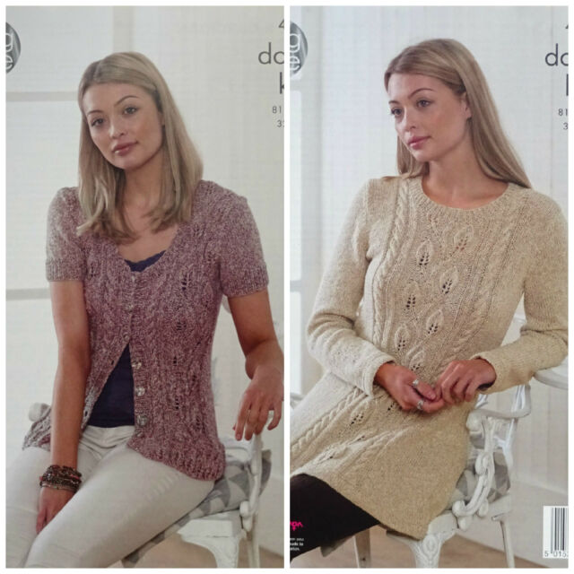 64a170c92 KNITTING PATTERN Womens Round Neck Leaf Cardigan and Dress Authentic DK 4893