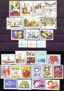 Algerie-2015-Annee-Complete-28-timbres-1-Bloc-Neufs-Sans-Charnieres