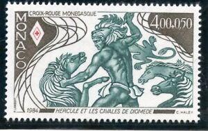 Stamp / Timbre De Monaco N° 1436 ** Les Douze Travaux D'hercule / Les Cavales
