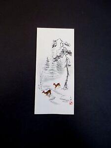 Vintage Unused Hallmark Xmas Greeting Card by Nanae Ito Deer Running in Forest