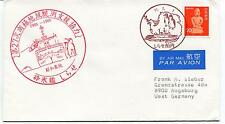 1986 Japanese Ship Japan to West Germany Polar Antarctic Cover