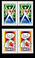 Tunisia 1972 MNH 2v Pair, World Heart Month, Red Cross, Medicine Logo, Ca - Rs99