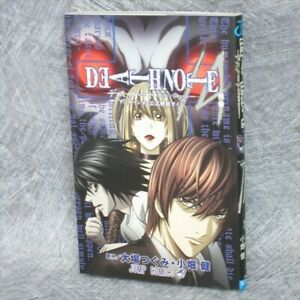 DEATH-NOTE-A-Animation-Official-Guide-Art-Book-w-Poster-TAKESHI-OBATA-2007-SH