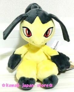 Mawile Kucheat Plush Doll S Pokemon Center Japan Original