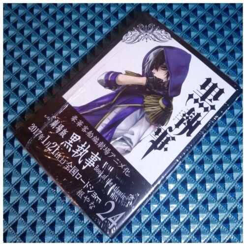 Comics Manga Kuroshitsuji Black Butler vol.24 Japan Original ver.