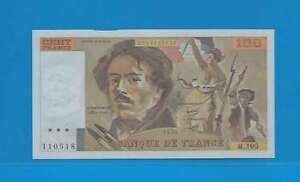 100 Francs ( Eugène Delacroix ) De 1986 M.105 Billet N° 2611110518 Cmaiatn3-07215826-523174264