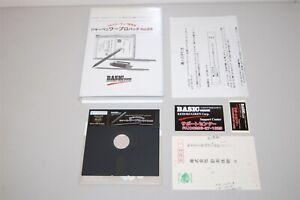 SX-Window-ver-2-0-Basic-House-Keisoku-Giken-Japan-Sharp-x68000-X68