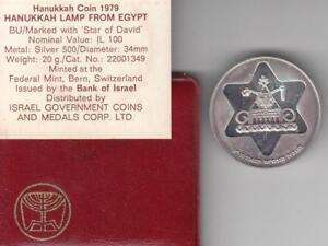 1979-Egypt-Hanukka-Lamp-Hanukkiya-BU-Coin-20g-Silver-with-toning-and-scratches