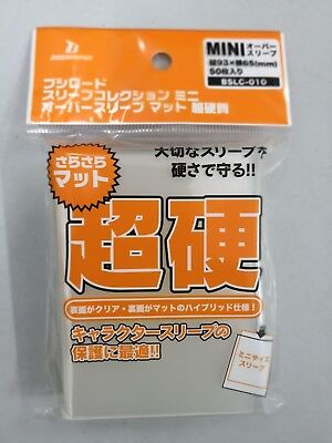 Standard Card Oversleeve Matte ULTRA HARD Pack Bushiroad Over Sleeve BSLC-009