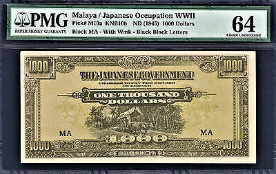 MALAYA 1000 DOLLARS JAPANESE OCCUPATION P M10 UNC