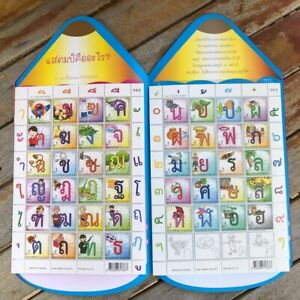 Thailand-44-Stamps-My-First-Thai-Alphabet-Chicken-writing-exercises-Book-Gift