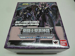 Nouveau tissu Myth Harpy Valentine Bandai Japon