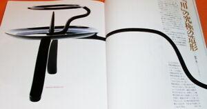 Sen-no-Rikyu-design-039-s-SADO-Japanese-tea-ceremony-tools-book-japan-gata-0260