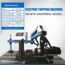 M3 M16 Electric Tapping Machine Tapper 360 Degree Flexible Arm