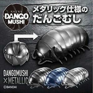 BANDAI Gashapon metaric Dango Mushi Pill Bug Roly Poly Figure Blue 1000% F//S