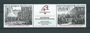PHILEXFRANCE-1988-YT-T2538A-bande-TIMBRES-NEUFS-MNH-LUXE