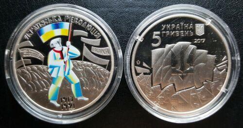 Centenary of Revolution 1917-1921 UKRAINE 5 Hryven 2017 Coin UNC