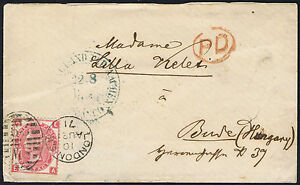 1867 SG 102 3d Rose Pl 6 EA to Hungary Fine Used