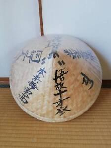 Takegasa-Tradizionale-Samurai-Viaggio-Bambu-Cappello-Dia-Gotoku-Giapponesi-40cm